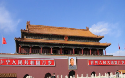 北京 天津双卧8日游(夕阳红团)